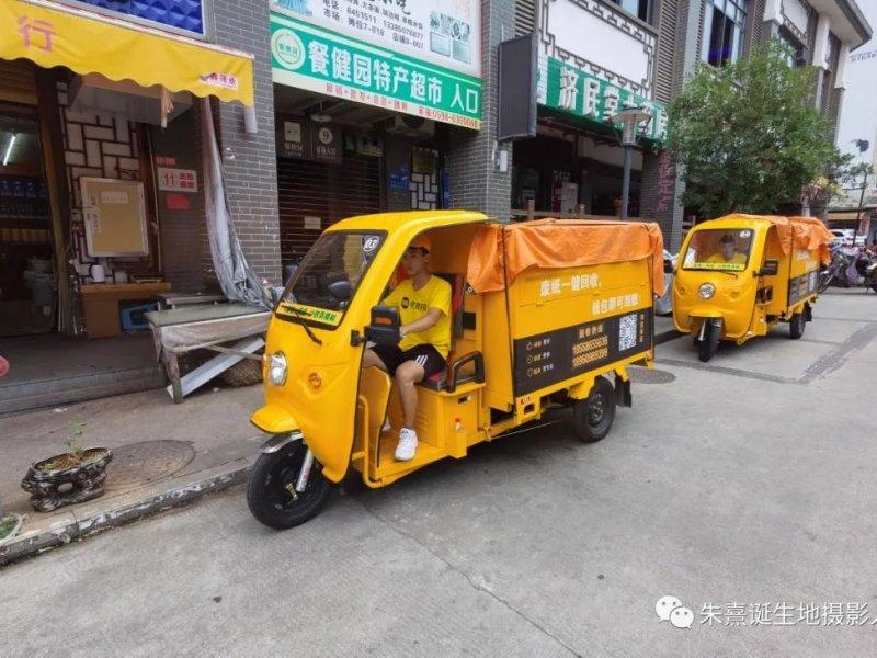 中国的废纸回收率为什么比有些国家低?